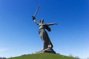 Волгоград – город герой